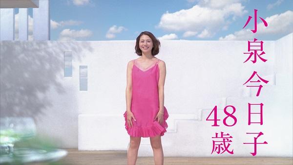 小泉今日子22