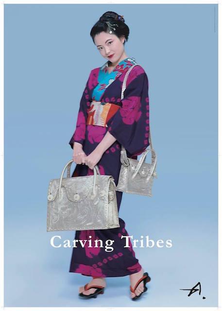 「カービング トライブス」がアラーキー撮影のビジュアルを発表 新アートプロジェクトを始動
