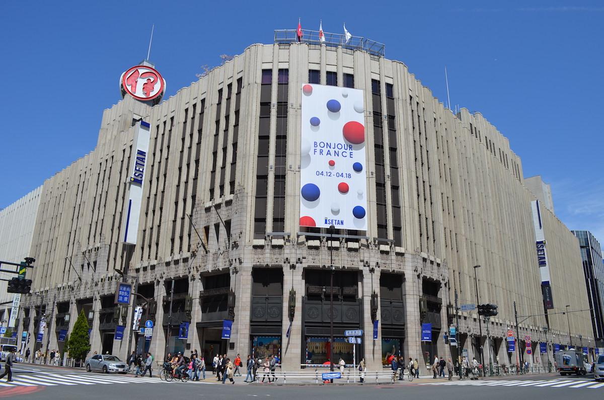 「伊勢丹 新宿」の画像検索結果