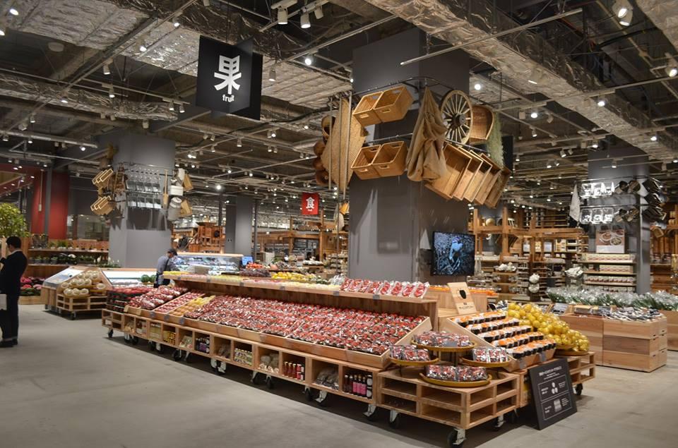 """無印良品による""""スーパーマーケット""""公開 大阪・堺に世界最大店舗"""